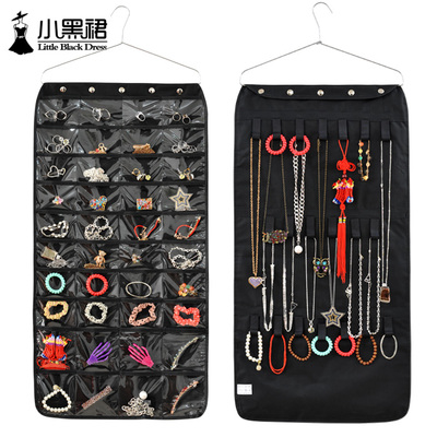Fashion Creative Hanging Jewelry Organizer Bag Oxford Fabric