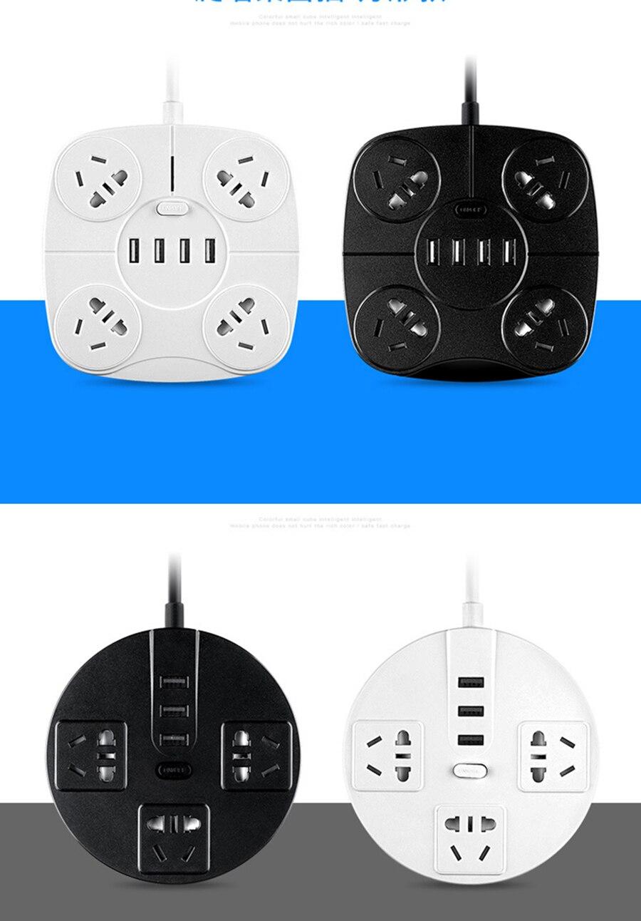 Socket Adapter (7)