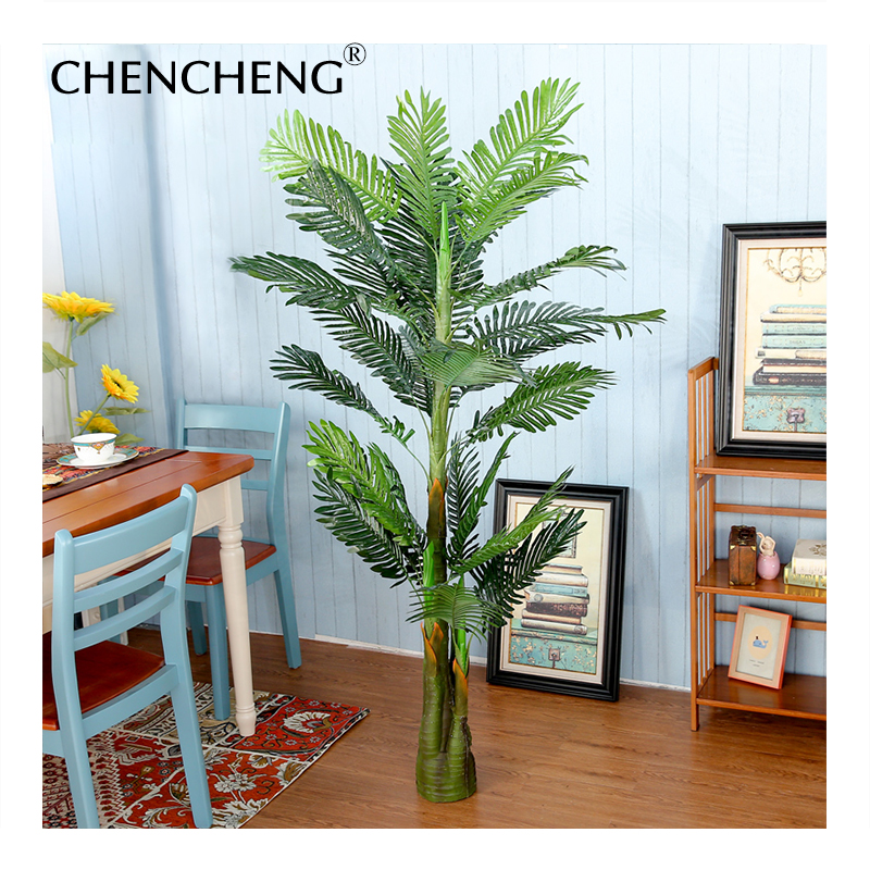 Artificial Tree Green Leaves Realistic Office Supplies Decorative ...