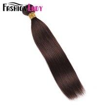 Модные женские предварительно крашеные бразильские волосы переплетения Комплект прямой Темно-коричневый 2# человеческие волосы Комплект s 1/3/4 Комплект за прямые NoRemy