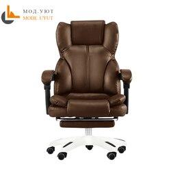 عالية الجودة مكتب كرسي للرئيس مريح الكمبيوتر كرسي ألعاب الفيديو الإنترنت مقهى مقعد المنزلية كرسي بظهر للاستلقاء