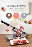 Commercial Household Manual Meat Slicer Lamb Beef Meatloaf Frozen Meat Cutting Machine Vegetable Mutton Rolls Hand