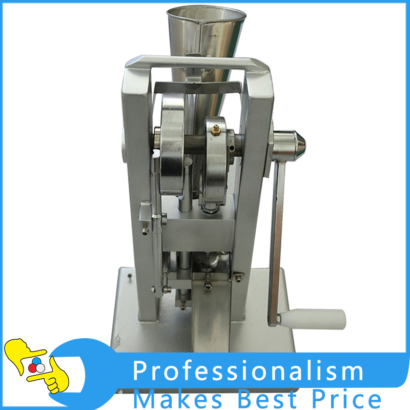 TDP-0 Manual Single Punch Tablet Press Machine Tablet Press Pill Making Machine 2016 new machine manual press badge making machine factory direct sale