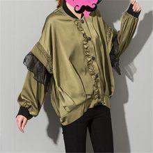 dc61d42c357 Mandarin Collar Army Jacket Promotion-Shop for Promotional Mandarin ...