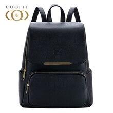 Coofit Дизайн в сдержанном стиле женские рюкзак для отдыха из искусственной кожи школьный рюкзак для девочек подростков женские рюкзаки черный рюкзак