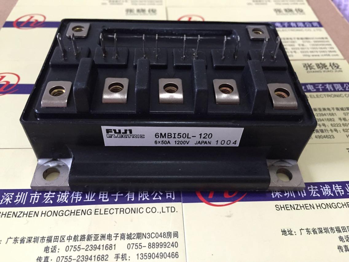 цена на 6MBI50L-120module power module
