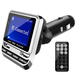 BGreen Автомобильный MP3 плеер Поддержка автомобиля FM радио поддержка BT Bluetooth со светодиодным экраном USB порт пульт дистанционного управления TFT...