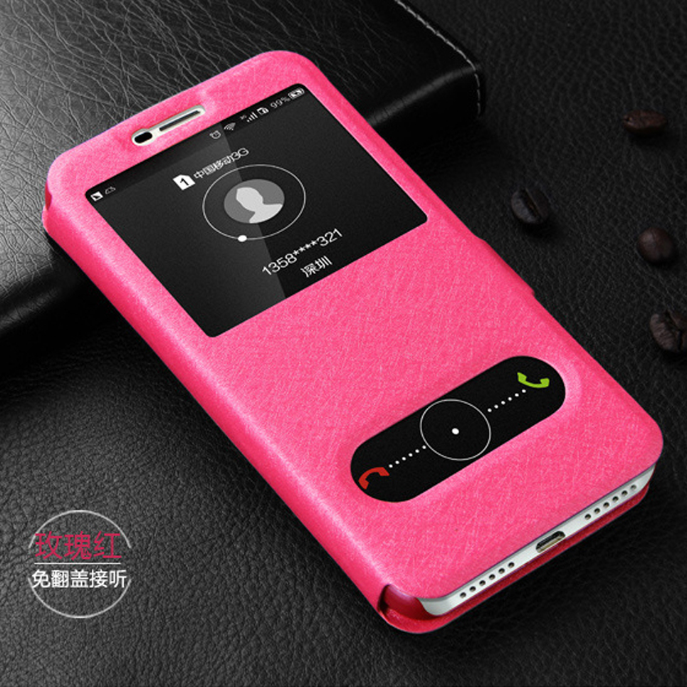 coque for huawei honor 4c pro phone case silk grain up. Black Bedroom Furniture Sets. Home Design Ideas