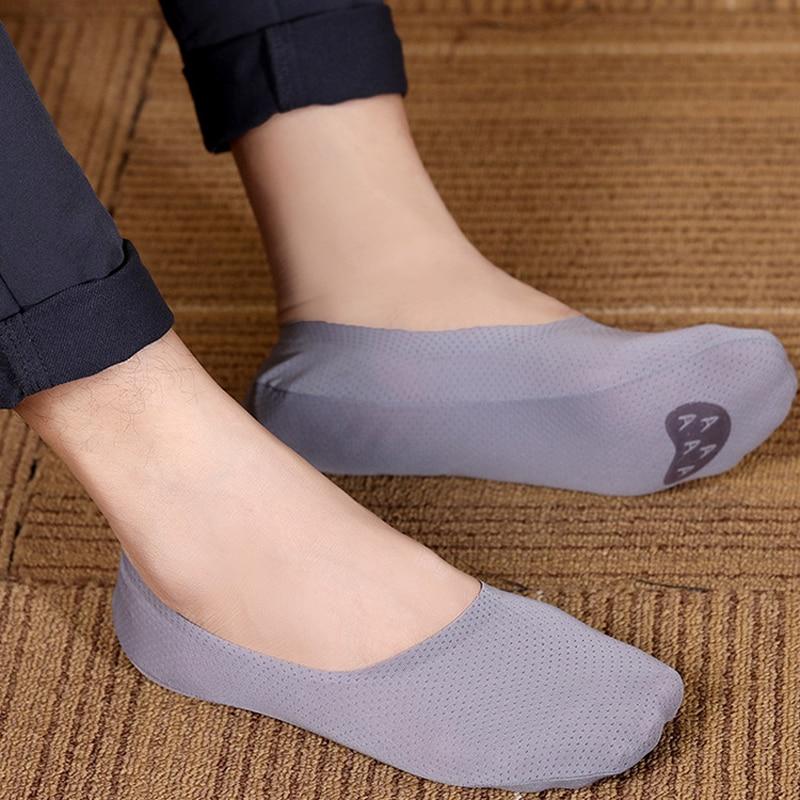 3 Pairs Men's Ice Silk Boat Socks Thin Deodorant Cotton Silicone Non-Slip Invisible Socks Shallow Mouth Mesh Breathable Socks