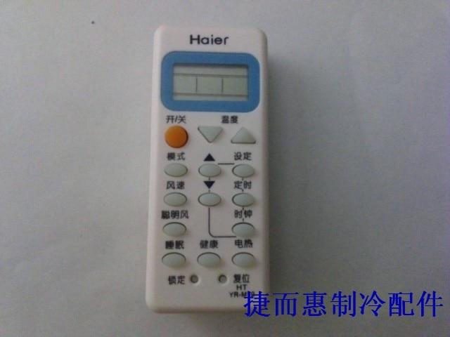 Haier air conditioner remote control haier yr yl - m10 substitutive yr-m09 yr-m05 yr-m07 air emission control handbook