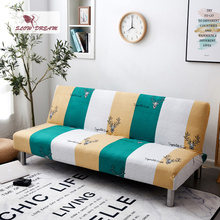 Slowdream Sofa Bed Couch Cover Nordic Decor Folding Cover Elastic Band Removable Without Armrest Stretch Double Seat Slipcover slowdream nordic style sofa cover elastic band couch cover stretch furniture single chair double love seat decor home slipcover