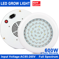 led grow light full spectrum 600W UFO LED Grow Light hydroponic Plant Lamp Ideal for All Phases of Plant Growth and Flowering
