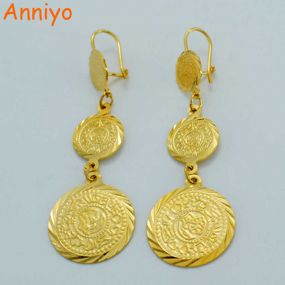 Anniyo Arab Coin Earrings for Women Gold Color Muslim Islamic Jewelry for Old Coins,Islam Girls #000809
