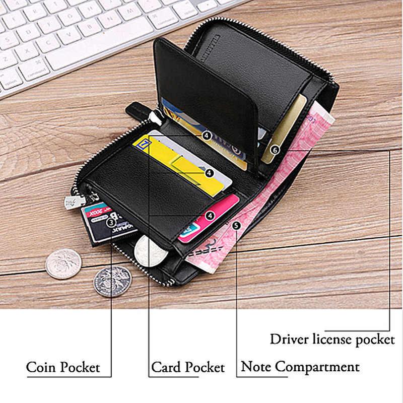 WILLIAMPOLO для мужчин женские кошельки монета Pocker из натуральной кожи повседневное молния маленький кошелек для кредитных карт м