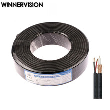 DHL Freeshipping 200M/Roll RG58 75-3+2*0.5 Coaxial BNC+DC Video and Power Cable for Surveillance CCTV Camera System
