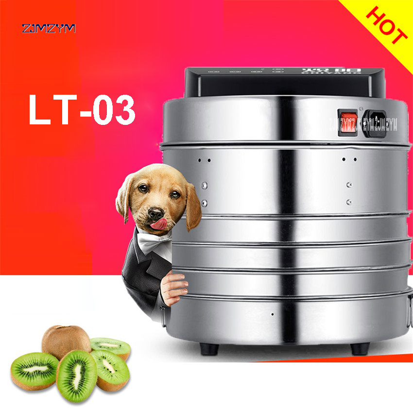 3Layer Household Intelligent Stainless Steel Automatic Dried Fruit Machine Fruits andVegetables Food Dehydration Air Dryer LT-03 household fruits vegetables herbs and pet snacks automatic timed mini dehydration air dried machine 4 floors