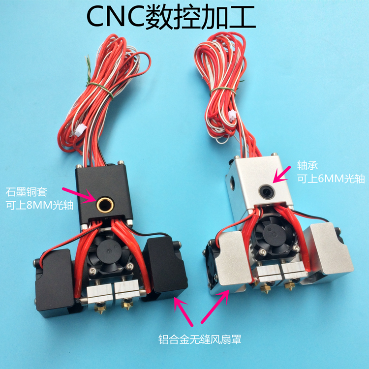 Funssor Ultimaker 2+3D printer Chimera hotend kit dual extruder 2 inlet 2 extrusion head aluminum alloy extruder horizon elephant ultimaker original ultimaker 2 cyclops multi color hotend kit hot end 2 in 1 out switching hotend 12v 24v 3d pr