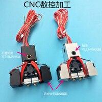 Funssor Ultimaker 2+3D printer Chimera hotend kit dual extruder 2 inlet 2 extrusion head aluminum alloy extruder