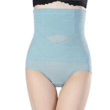 New Arrived Fashion Slimming Belly Panty Best Male Shape Wear Women Tummy Trimmer Body Shaper Panty Control Panties High Waist mesh insert shaper panty