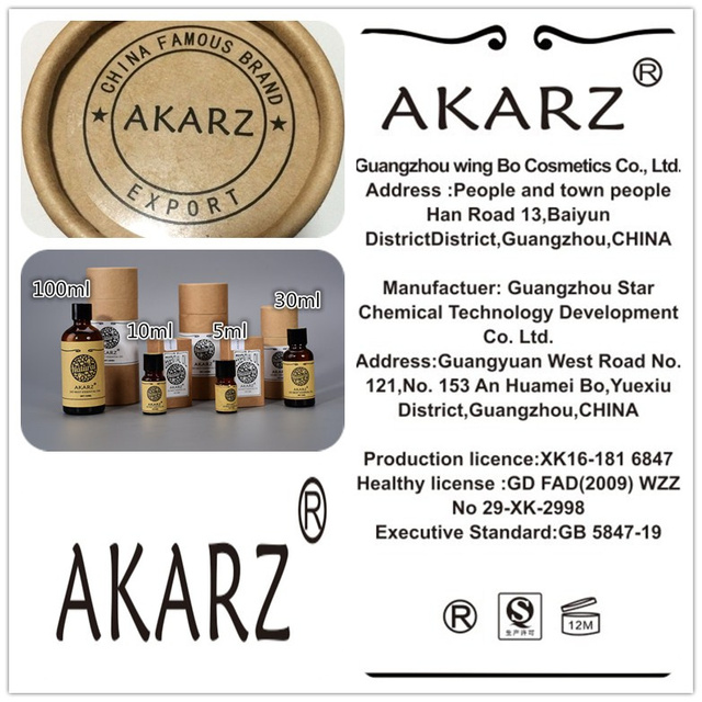 Famous brand AKARZ free shipping 100% pure natural aromatherapy musk essential oil Relieve the nerve balance mood aphrodisiac