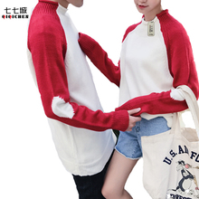 2017 New Sweater Pull Homme Couple Autumn Christmas Sweater Men and Women Hit Color High Quality Men Pullover Men Sweater