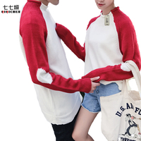 2017 New Sweater Pull Homme Couple Autumn Christmas Sweater Men And Women Hit Color High Quality