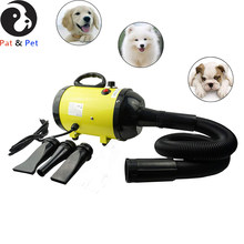 Pet Dryer, Professional Dog Dryer, High Power Hair Blower, Adjustable Speed Dog Grooming Force Heater Machine, with 3 Nozzles(China)
