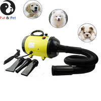 Pet Dryer, Professional Dog Dryer, High Power Hair Blower, Adjustable Speed Dog Grooming Force Heater Machine, with 3 Nozzles