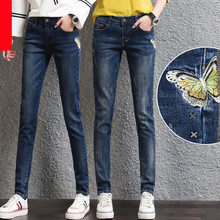 Spring and Autumn blue stretch jeans women trousers fashion embroidery cotton skinny jeans woman