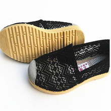847f437c5 جديد بكين القماش أحذية النسخة الكورية من أماه لى انفجار نماذج V على شكل  أحذية توماس