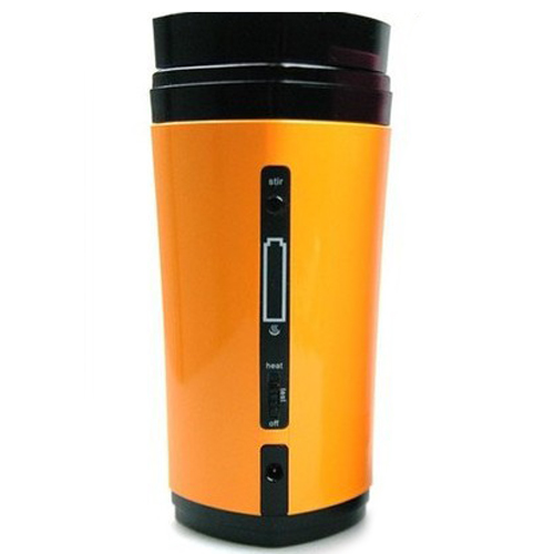 PHFU Rechargeable USB Powered Coffee Tea Cup Mug Warmer Automatic Stirring (Yellow)