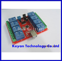 8 channel 12V relay module /computer USB control switch / free driver / PC Intelligent Controller