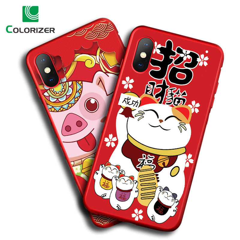 For iPhone X XR XS Max XS Case Chinese New Year Best Wishes Cute Cat Pig Matte Soft TPU Silicone Cover For iPhone 8 7 6 6S Plus