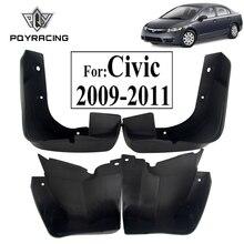 PQY-1 комплект брызговики ЛОСКУТ plash Guard брызговик для Honda Civic 2dr Coupe 2009-2011 передние и задние внешние части PQY-MGF04