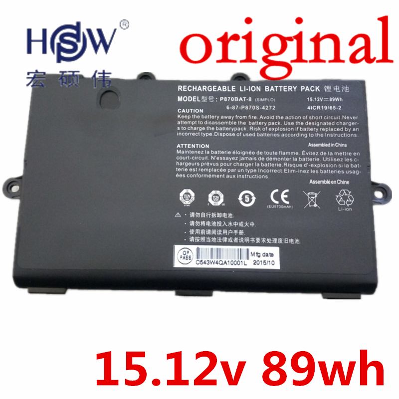 HSW 15.12v 89wh   battery for GX9 Pro,GX9,6-87-P870S-4273,GX9 Plus,P870DM-G,P870DM2-G,P870BAT-8,CP77S02 bateria promoitalia пировиноградный пилинг pro plus пировиноградный пилинг pro plus 50 мл 50 мл 45%