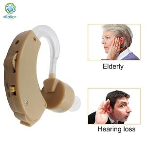 Image 3 - 1 個補聴器のサウンド音声アンプ聞くクリアミニデバイスボリューム聴覚強化のため長老 Yonung ろう者エイズケア
