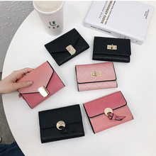 2019 new leather wallet women's small solid mini women's wallet women's short coin lock wallet card pink, black