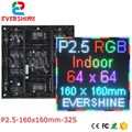 Qualità fine p2.5 smd dell'interno di colore completo ha condotto il modulo 1/32 di Scansione di 160x160mm 64x64 pixel HD video schermo a parete