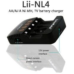 2018 nowy liitokala Lii-NL4 wielofunkcyjna ładowarka 1.48 V-1.5 V niklowo-wodorkowe AA/AAA 9 V DC ładowarka urządzenia 12 V
