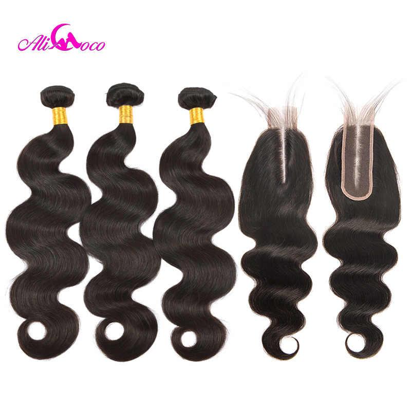 Pelo brasileño de la onda del cuerpo de Ali Coco 3 paquetes con el cierre de 2*6 cabello humano 100% 8-28 pulgadas extensión de cabello no Remy de Color Natural