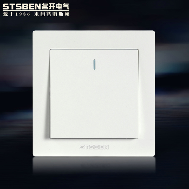Name on the electrical wall switch panel V3 elegant white midway ...