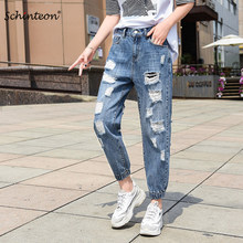 Schinteon Plus Size Denim Harem Pants Rippped Hole Streetwear Elastic Waist Ankle-Length Loose Trousers High Waist Pocket(China)