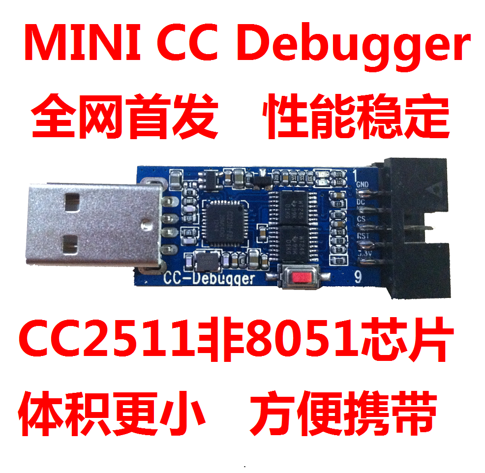 Bluetooth ZigBee Emulator CC-Debugger Supports the 2540/41/30 Protocol Analysis /Mini Version newest ti dsp emulator xds100v3 fully functional version supports protocol conversion
