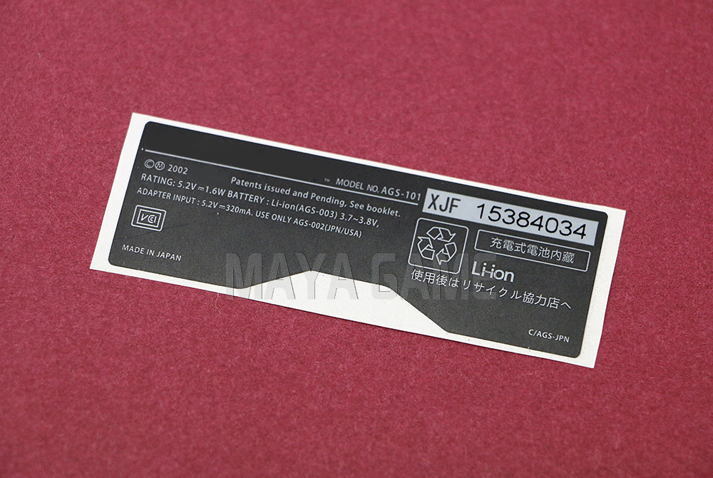 For <font><b>GameBoy</b></font> GBA SP Console Back Tag For Nintendo Game boy SP Label Sticker <font><b>AGS</b></font>-<font><b>101</b></font> image