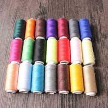 21 вид дополнительных цветов 1 шт. 200 ярдов швейная нить из полиэстера набор прочных и прочных швейных нитей для ручных машин