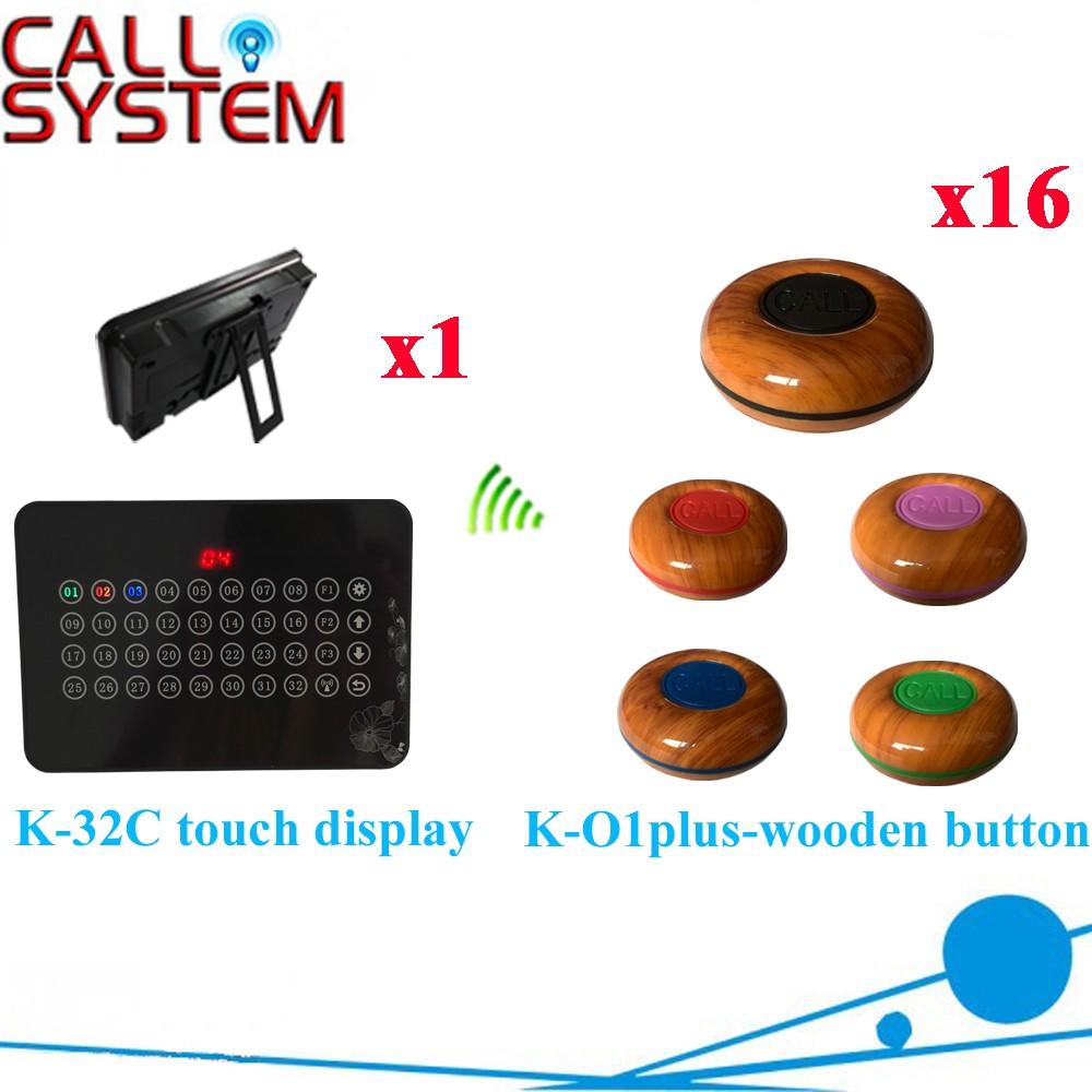 K-32C+K-O1-Wooden 1+16  Wireless Restaurant Calling Waiter System