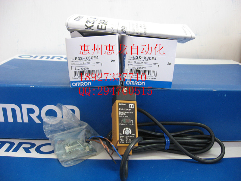 [ZOB] 100% new original OMRON Omron photoelectric switch E3S-X3CE4 2M E3X-NA11V [zob] new original omron omron photoelectric switch ee sx974 c1 5pcs lot