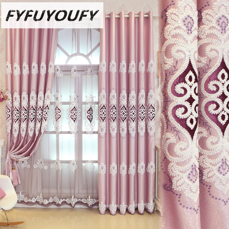 Simple Jacquard Fabric Love Embroidery Blackout Curtain European Tulle  Curtains Bedroom Living Room Bay Window Home Decor