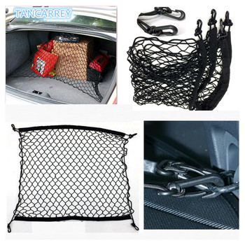 Car Nylon Stretch Luggage Net Baggage Nets Bag Rack for Infiniti FX35 Q50 G35 FX G37 QX56 QZ70 FX37 EX35 QX80 M35 QX60 QX4 FX50 image
