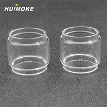 1/2pcs About 4ml/5.5ml Glass Tube Replacement For GEEKVAPE ZEUS 25mm Single Coil RTA Tank or GeekVape Zeus Dual 26mm